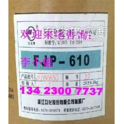 FEP FJP-620 FEP FJP-630 巨化全氟塑料图片