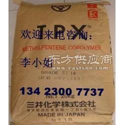 TPX MX021 日本三井化学图片