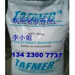POE DF740 新加坡三井化学图片