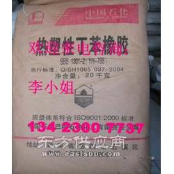 SBS F475B  SBS F501 中石化图片