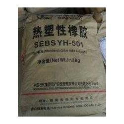 中石化巴陵 YH-604SEBS图片