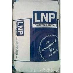 PPA基础创新塑料美国美国液氮UF-1004A图片