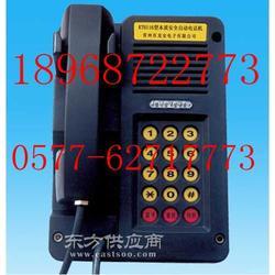 振德矿用本质安全型自动电话机KTH116图片