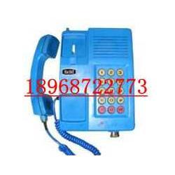 供应振德矿用本安型自动电话机KTH129图片