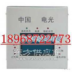 供应振德馈电保护装置WZB-6GT图片
