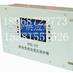 乐清振德智能型低压综合保护器ZLZB-7D5T图片