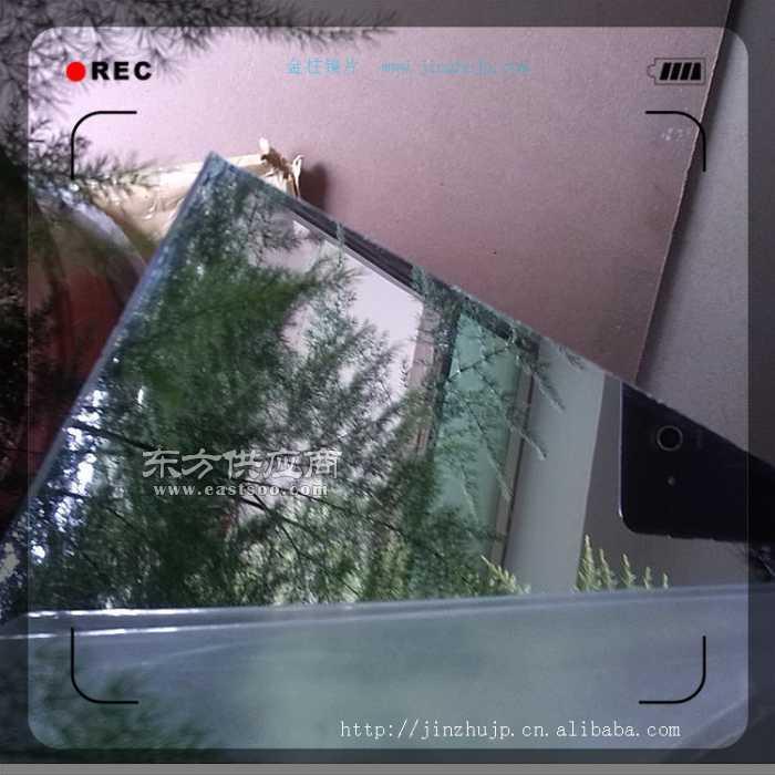 PMMA塑料镜片电镀镜片PS镜片