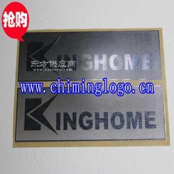 提供超薄金属镍标贴 电铸标牌 晶弘冰箱商标图片