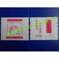 宫廷香酥牛肉饼防油纸袋图片