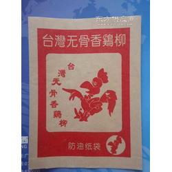 鸡柳防油纸袋图片