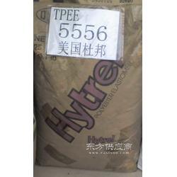 供TPEE日本东洋纺织GS-390 原料图片