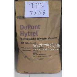 TPE美国杜邦70A 进口工程塑料图片