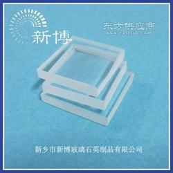 超大透明石英玻璃片图片
