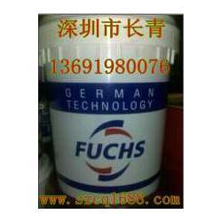 福斯DTA 460液压油图片