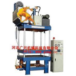 挤塑板机械设备广兴挤塑板机械设备参考图片