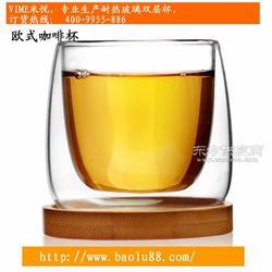 VIME米悦专业生产创意玻璃杯咖啡杯图片