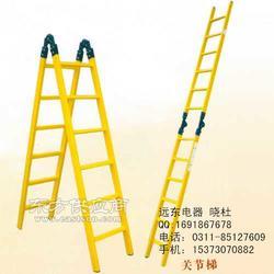 铝合金人字梯玻璃钢人字梯6米人字梯图片