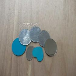 PMMA不碎镜 PMMA玩具镜图片