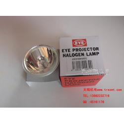 松下MVII卤素灯N942JCR1-006 EYE HALOGEN LAMP图片