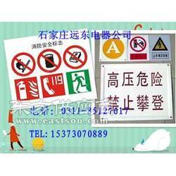 电力安全标志牌300500标志牌厂家/铝反光标志牌图片