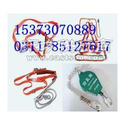 DXW2Y安全 带厂家 围杆绳单腰带式安全带图片