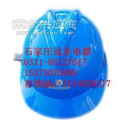 電工安全帽材質 玻璃鋼安全帽ABS安全帽廠家圖片