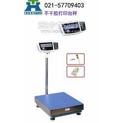 75KG电子计重秤75公斤计重电子台称接电脑电子磅图片