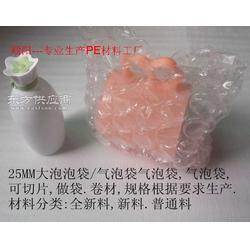 泡泡袋 气泡卷 汽泡袋英文.PE材质图片