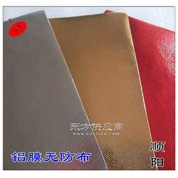 無防布鍍鋁膜銀色鋁膜無防布 彩色鋁膜復合無防布圖片