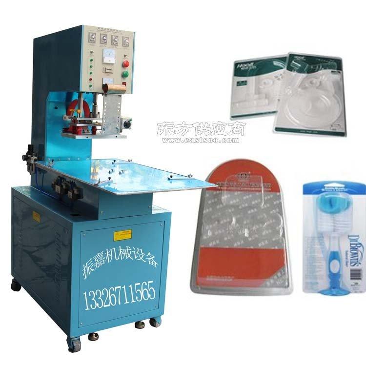 自动吸塑封口机_自动吸塑封口机生产厂家_自动吸塑封口机-振嘉专利图片