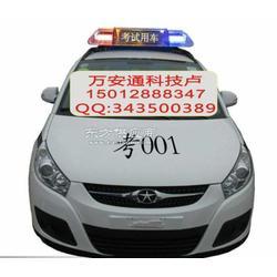 XINJIANG驾校考试车顶灯-教练车LED显示屏图片