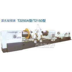供应石川机械T2250型深孔钻镗床图片