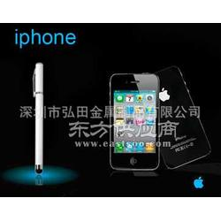 iphone5电容笔图片