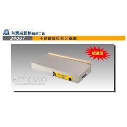 臺灣米其林MCL-1530B永久磁盤圖片
