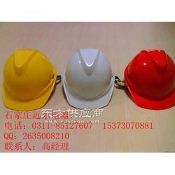 红色白色黄色等均码电工安全帽可定制图片