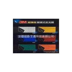 3M反光膜钻石级图片