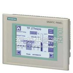 西门子MP370-15寸触摸屏图片
