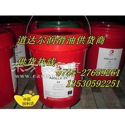 供应道达尔AAZOLLAAL 100轧机用无渍液压油优惠图片