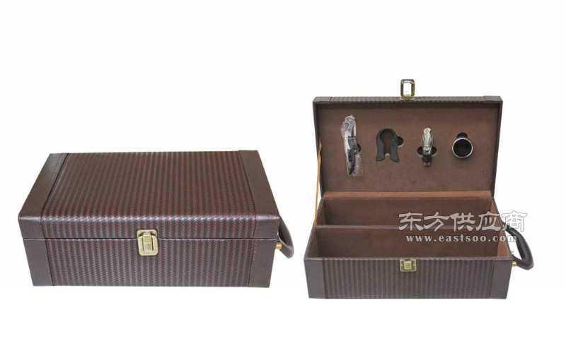 编织纹双支皮酒盒