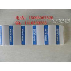 冉码科技供应条码机 标签不干胶 输液标签 腕带标签图片