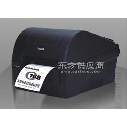 博思得 C168条码打印机不干胶机器图片