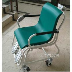 200公斤医院用的轮椅磅秤残疾人专用轮椅称图片