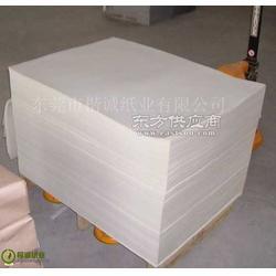 长期供应白色14g拷贝纸17g拷贝纸图片