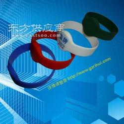rfid标签 rfid手表卡 rfid腕表卡 手表卡 ID手表卡图片