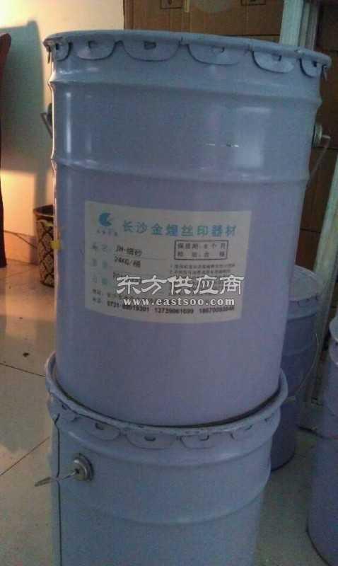 供应UV磨砂油墨/UV磨砂油/丝印uv磨砂uv细砂uv稀释剂