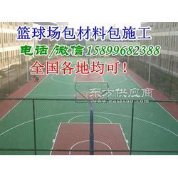 贡山县运动地板丙烯酸篮球场亚克力篮球场施工图片