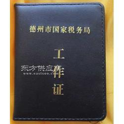厂家专业制作各种皮革证书图片