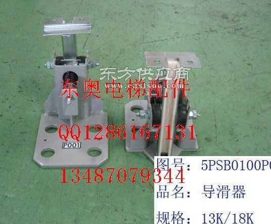 东芝图纸CV330330A导靴图片上标0垂直度可以吗电梯图片