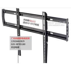 尚纳斯SANUS 32-55寸液晶电视超薄挂架GLL11图片