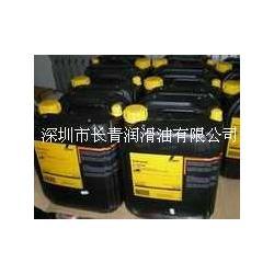 中国钓鱼岛KLUBERBIO C2-46链条油图片